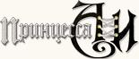 http://www.comix-art.ru/sites/default/themes/comix-art/i/banners/princessai.png
